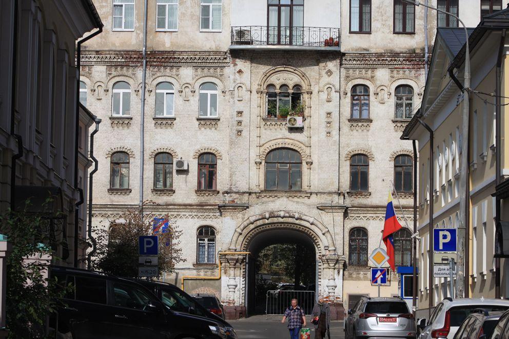 Дом №6 на 2-м Троицком переулке