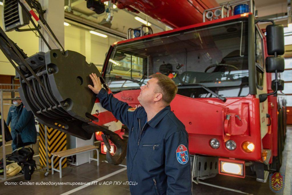 Пожарно-спасательного центр, водитель