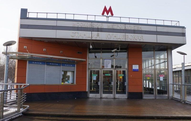 метро, Кунцевская