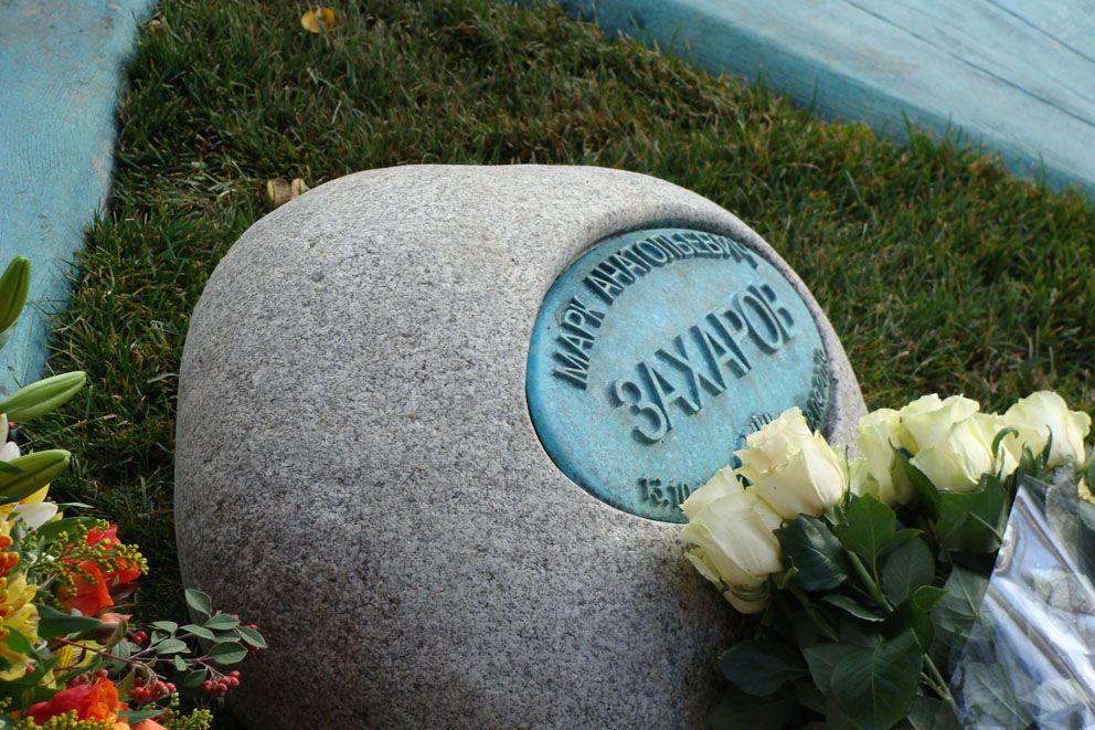 камень основании памятника
