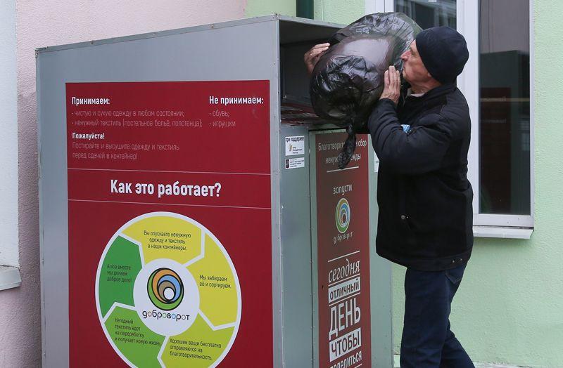 мусор, экошкола Кусково
