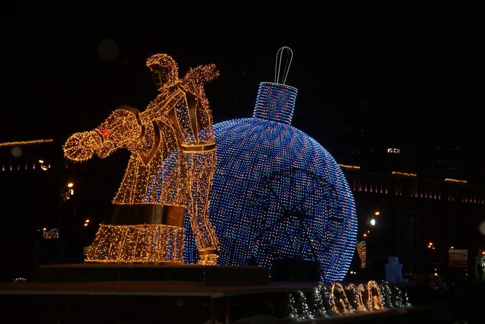шар, Поклонная гора, украшение Москвы