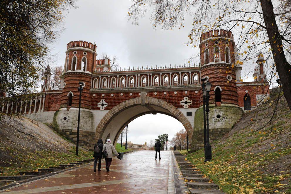 Фигурный мост, Царицыно