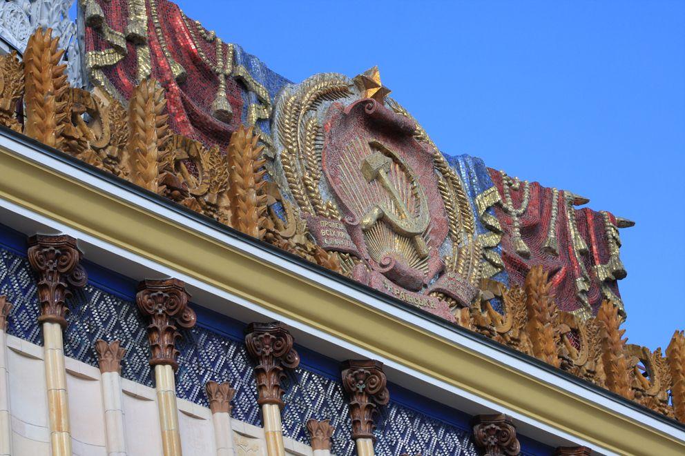 ВДНХ, реставрация, павильон