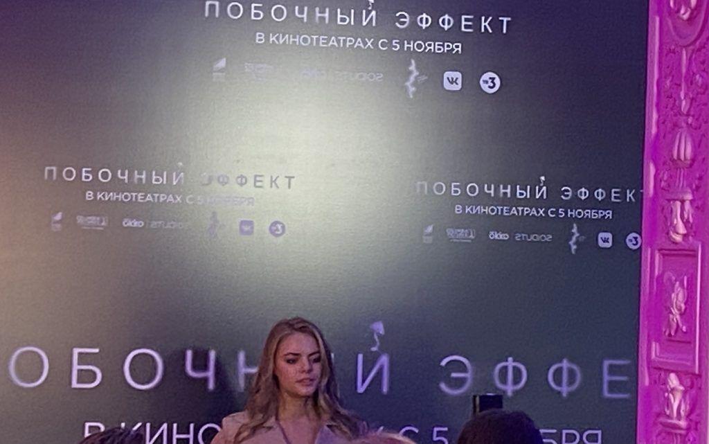Маргарита Аброськина