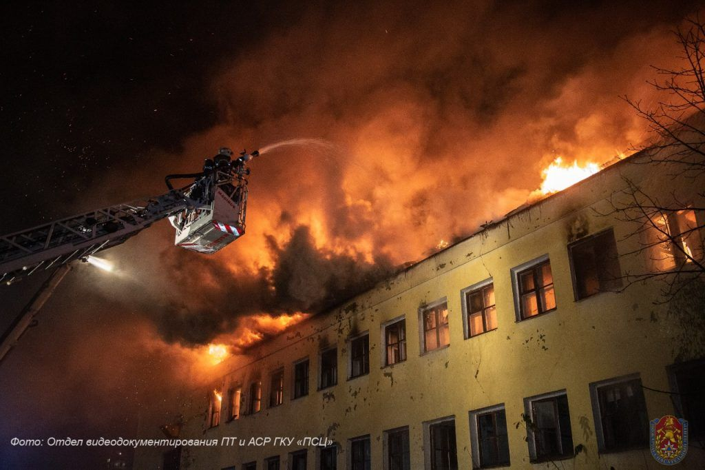 пожар спасатели
