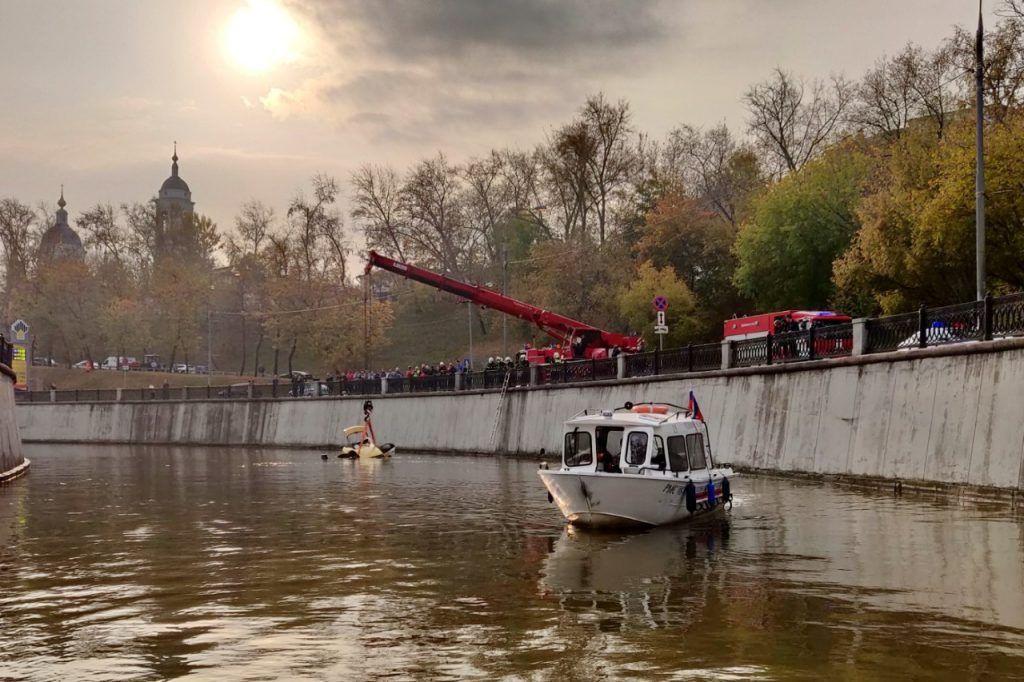 спасатели, водоем, осень
