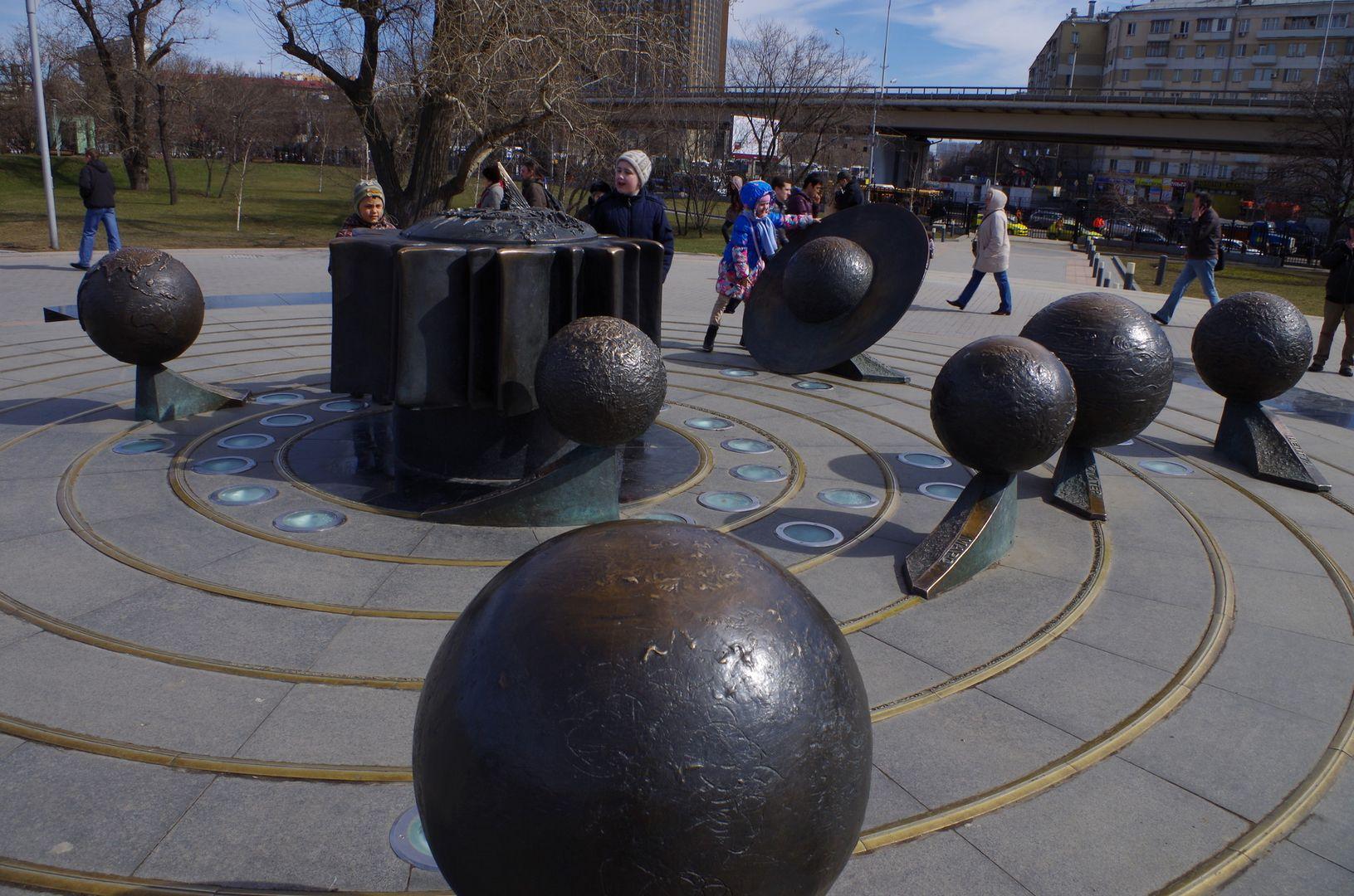 Монумент «Солнечная система»