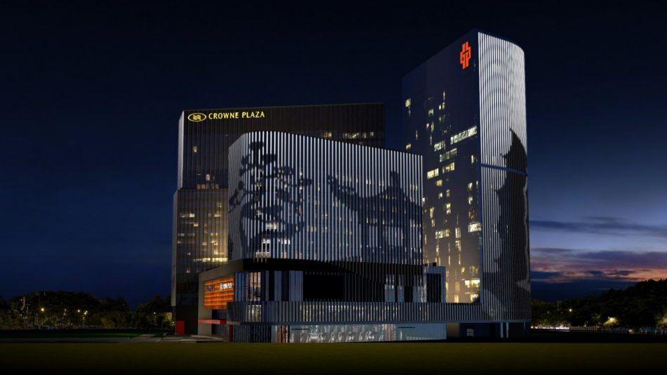 деловой центр «Парк Хуамин»