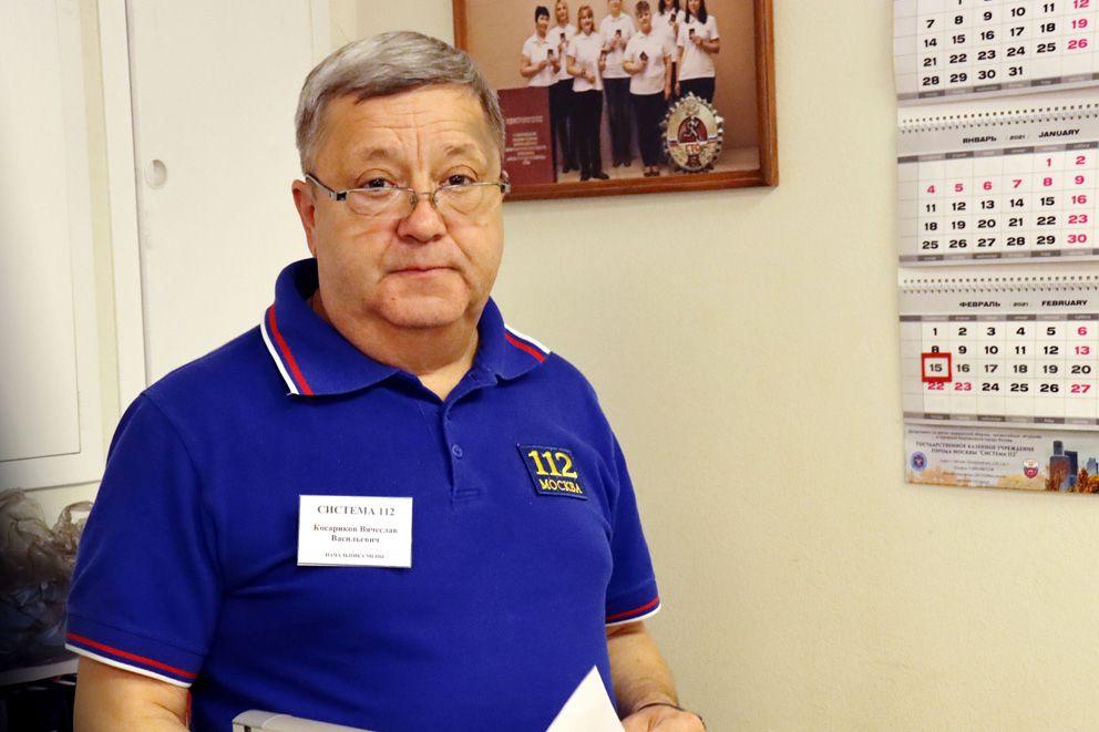 Вячеслав Косариков