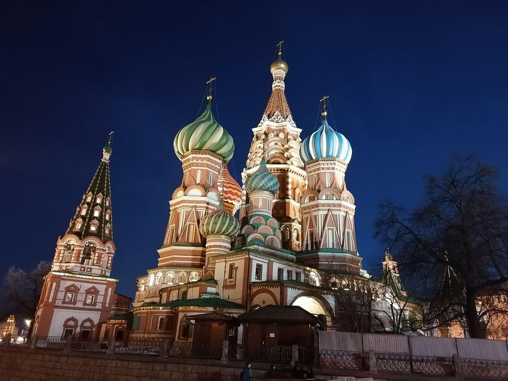Москва, вечер