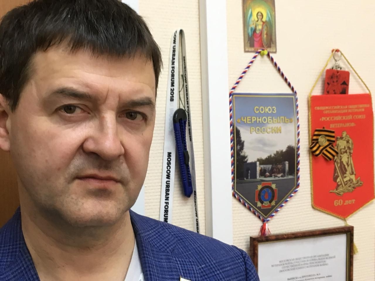 Владимир Черня