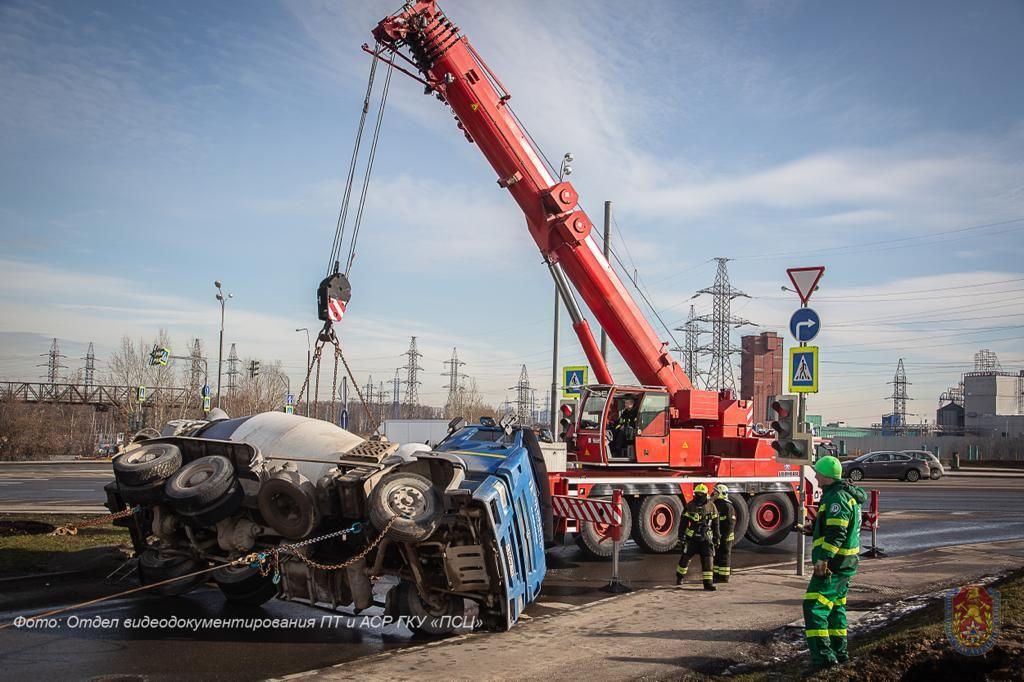 ДТП, авария, спасатели, бетономешалка
