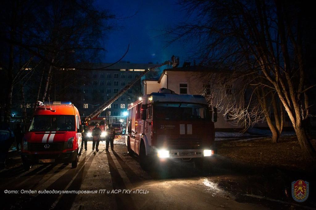 пожар в больнице на Ротера