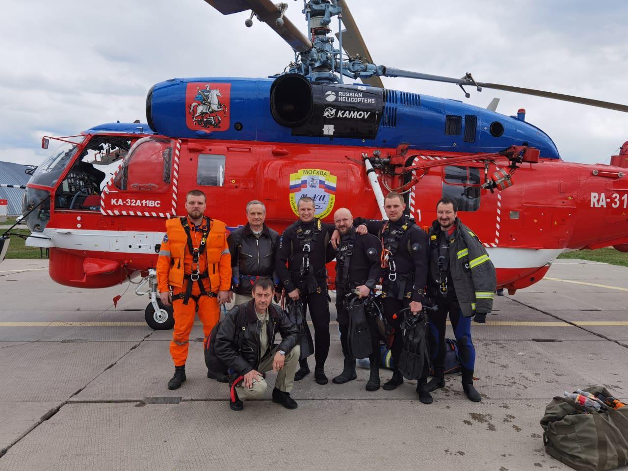 вертолет, МАЦ, пожарная охрана