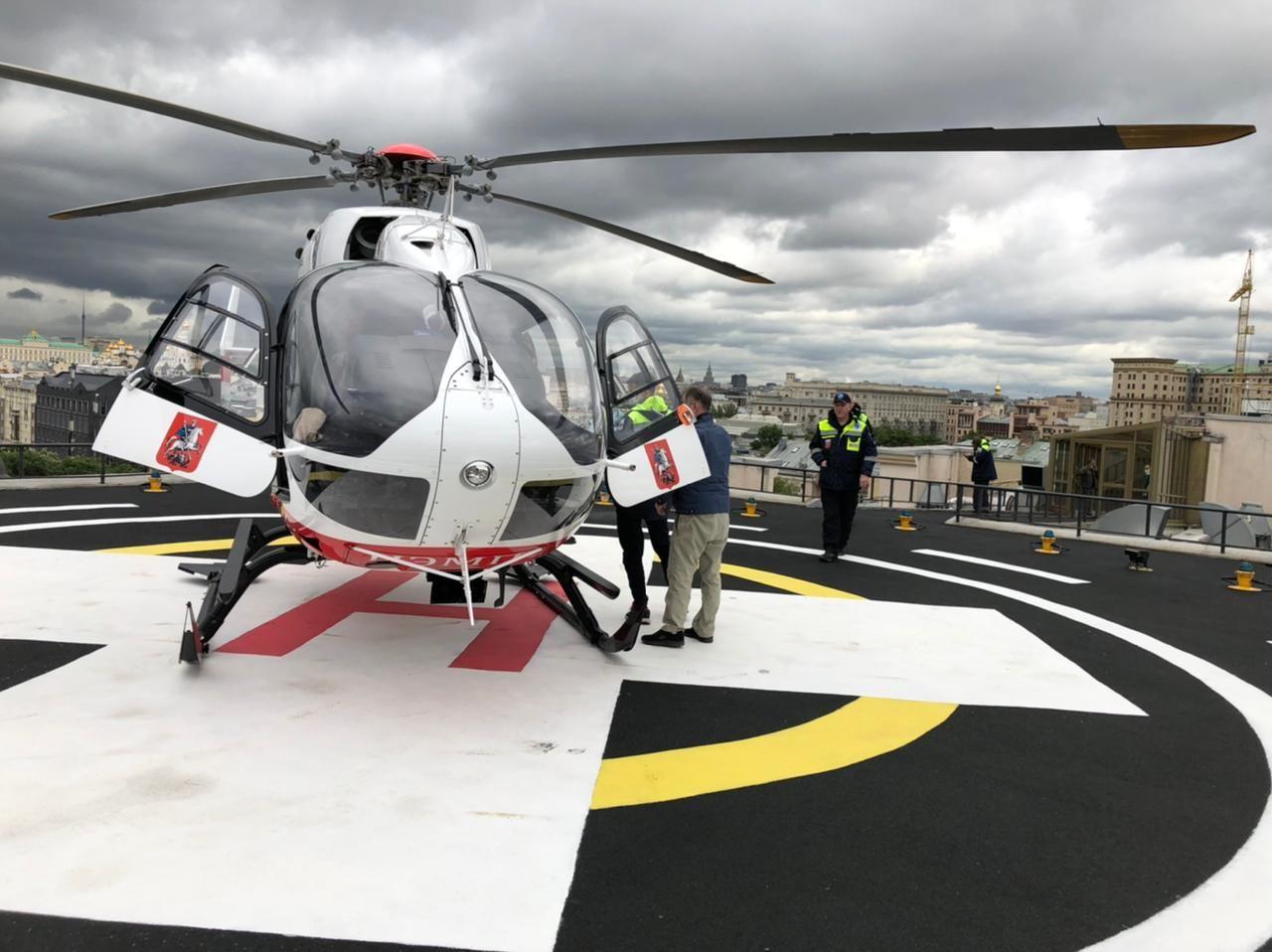 спасатели, вертолет МАЦ