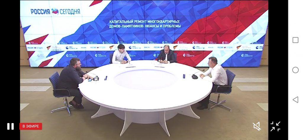Артур Кескинов