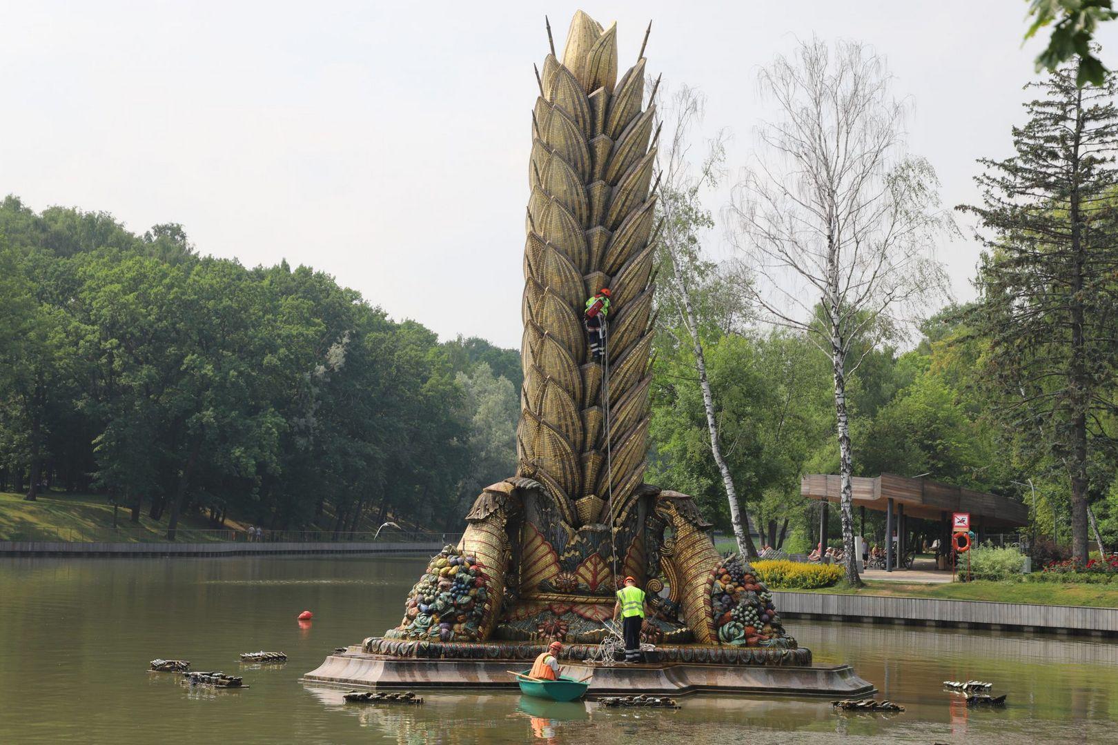 фонтан Золотой Колос, очистка, ГБУ Гормост
