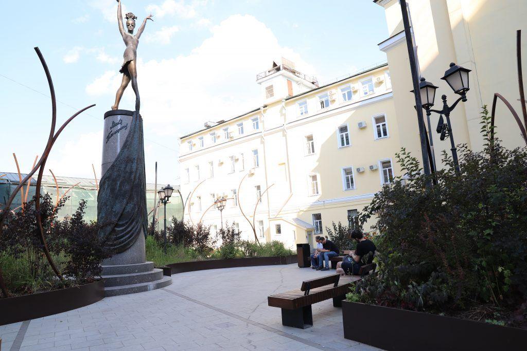 сквер Майи Плесецкой, благоустройство Москвы