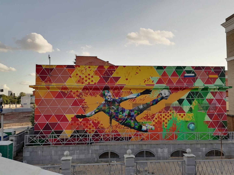 граффити, благоустройство