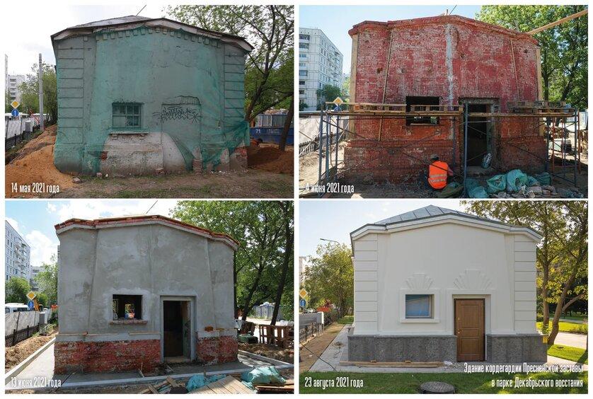 парке Декабрьского восстания, ремонт