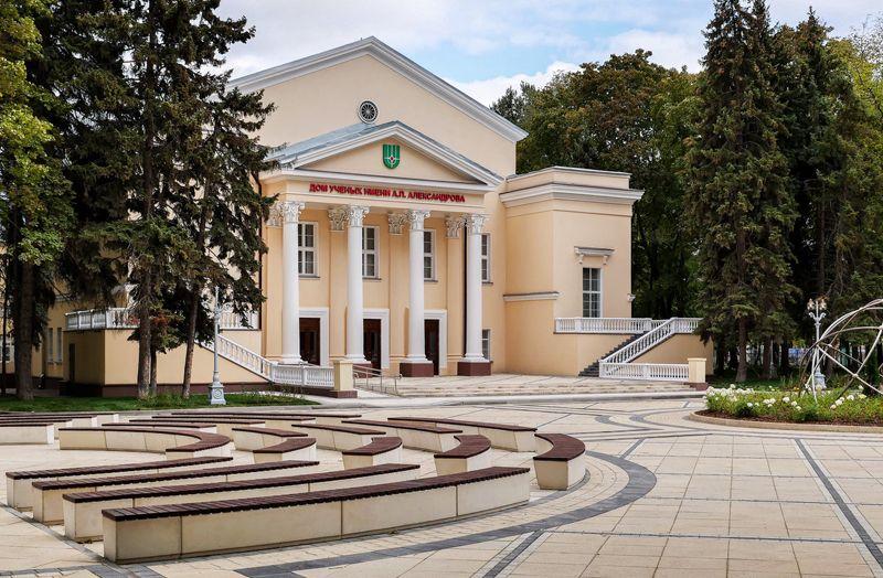Дом ученых им. А. П. Александрова Курчатовского института