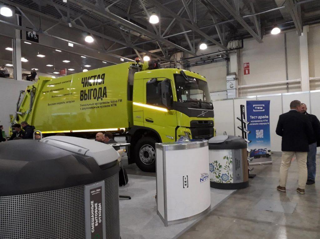 Международная выставка, экология, мусор, вторсырье