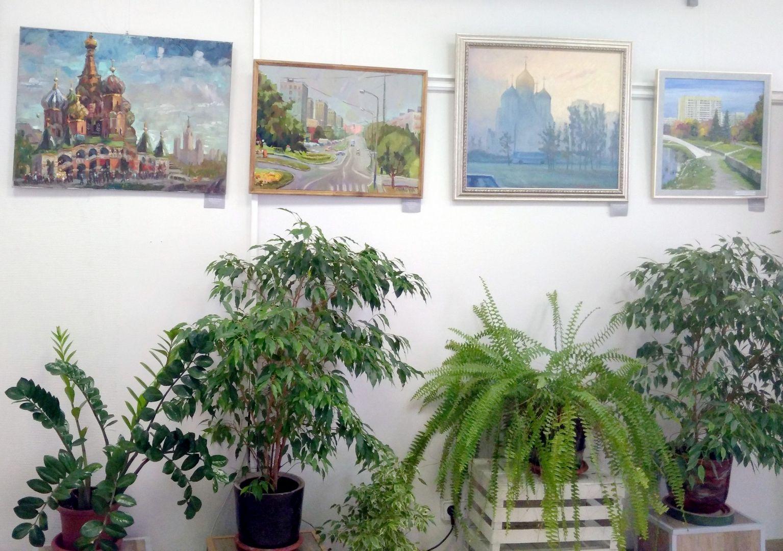 выставка «Город глазами художников»