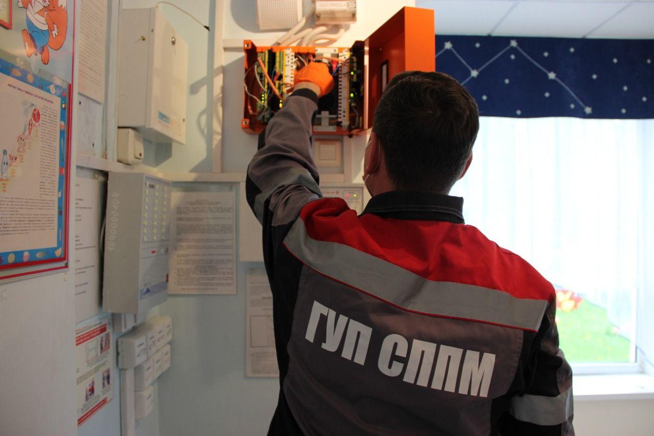 система оповещения, пожарная сигнализация