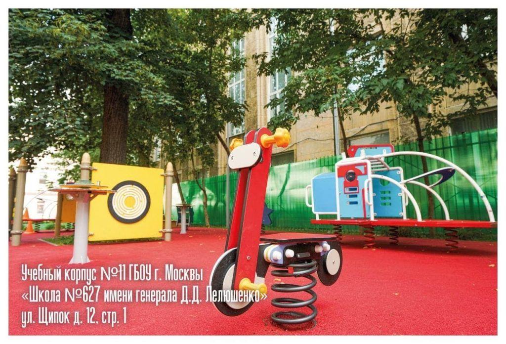 благоустройство, детская площадка
