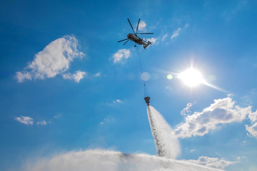 пожарная авиация, МАЦ