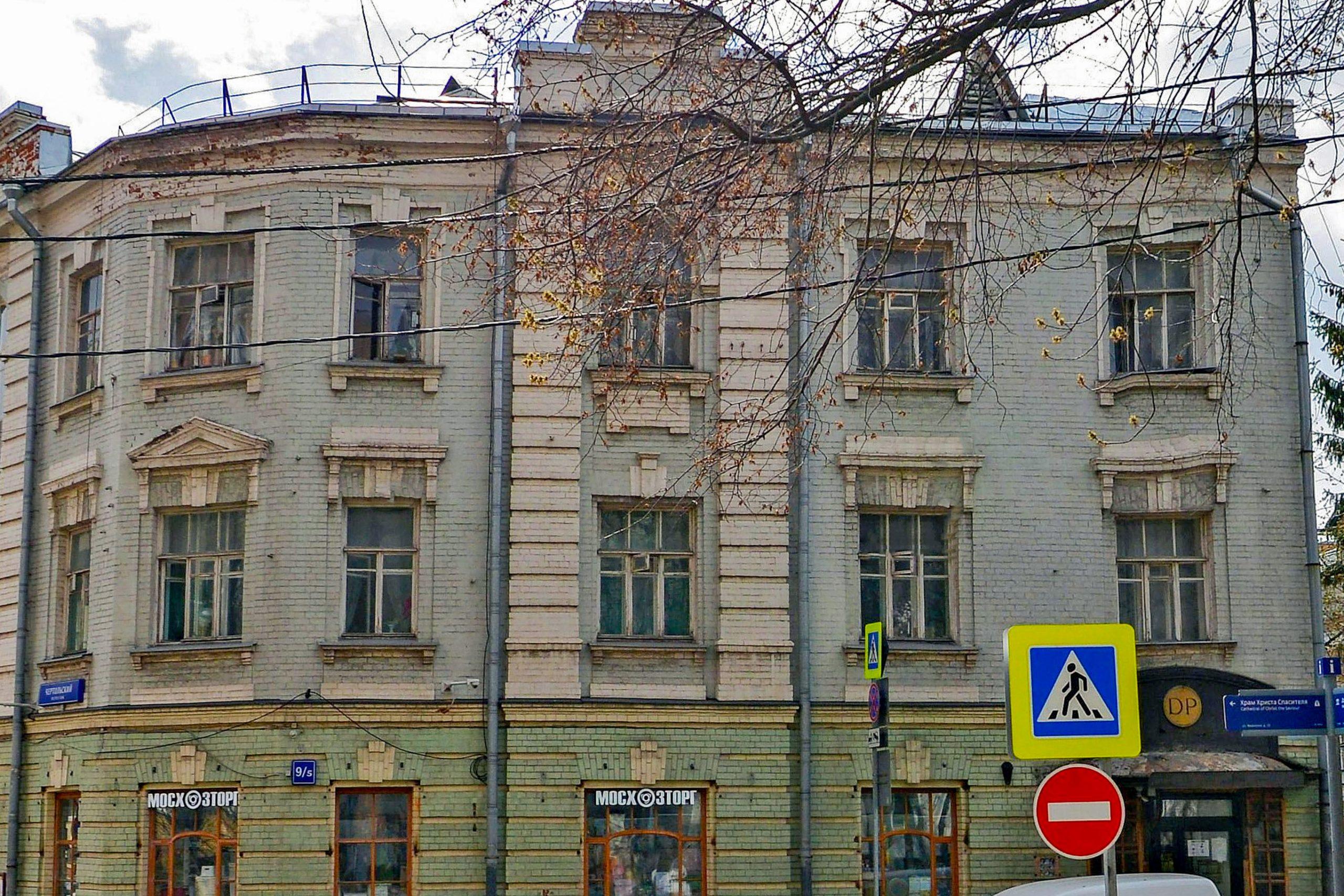 Дом номер 9/5 в Гагаринском переулке