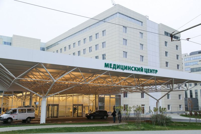 онкоцентр, медцентр, больница