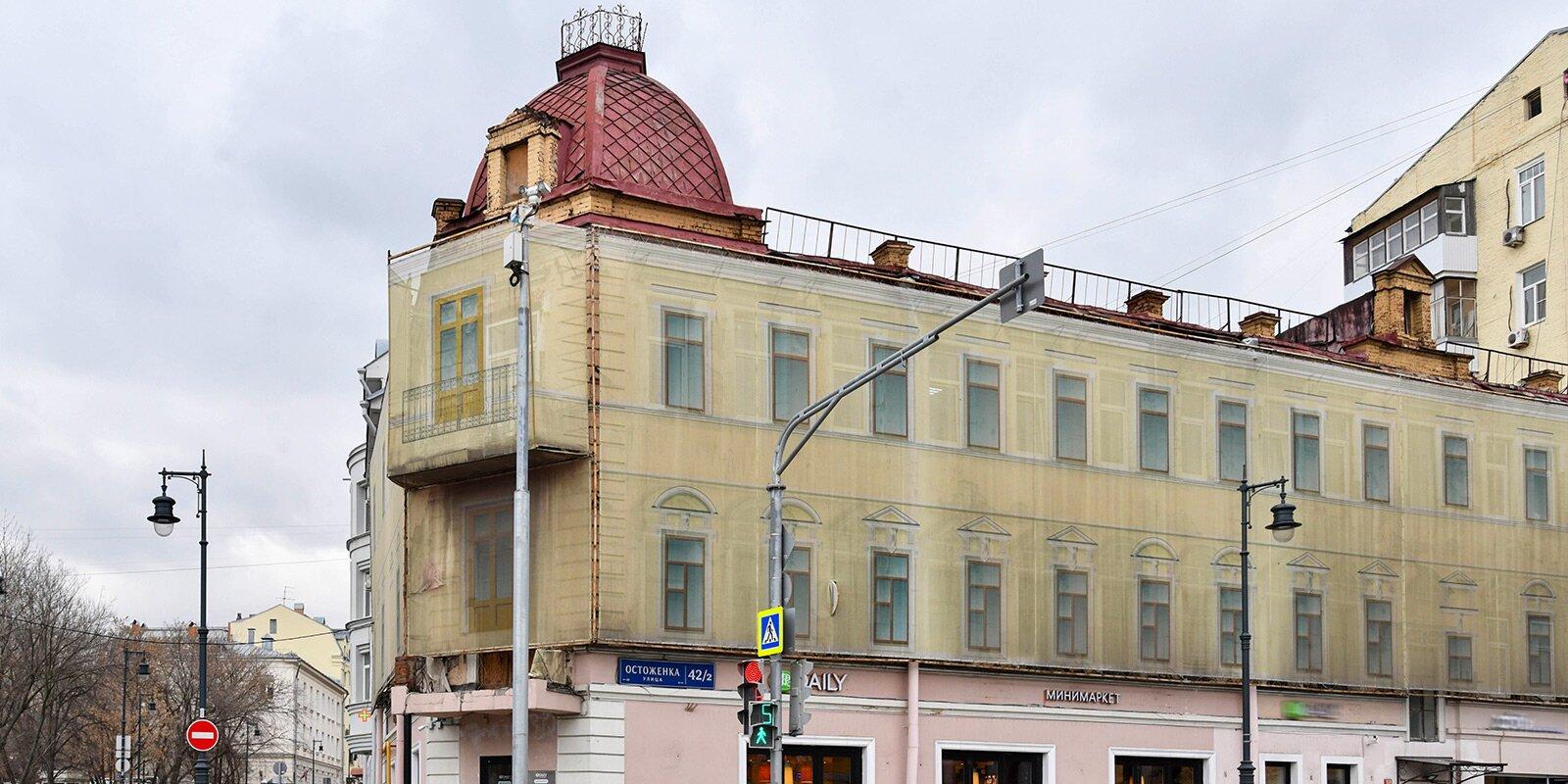 доходный дом М.В. Голубицкой(улица Остоженка, дом 42/2)