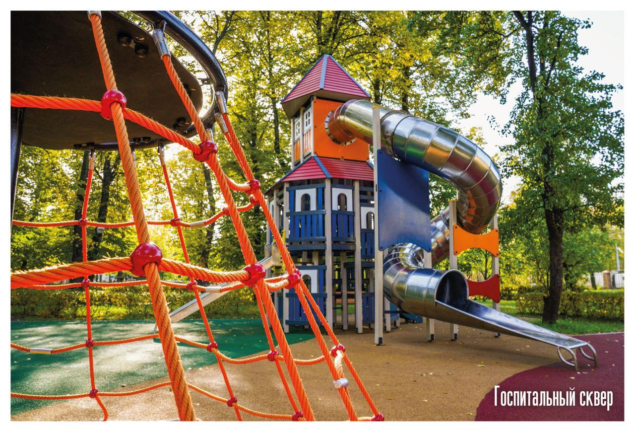 Госпитальный сквер, благоустройство, детская площадка
